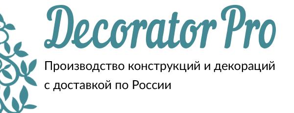 Dekorator Pro